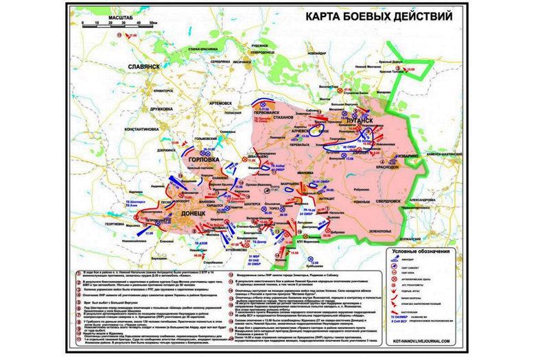 Ввод российских войск в украину последние новости сегодня