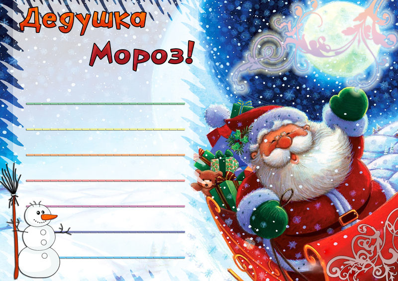http://novayagazeta-ug.ru/sites/default/files/news/01-2014/ded_moroz_0.jpg