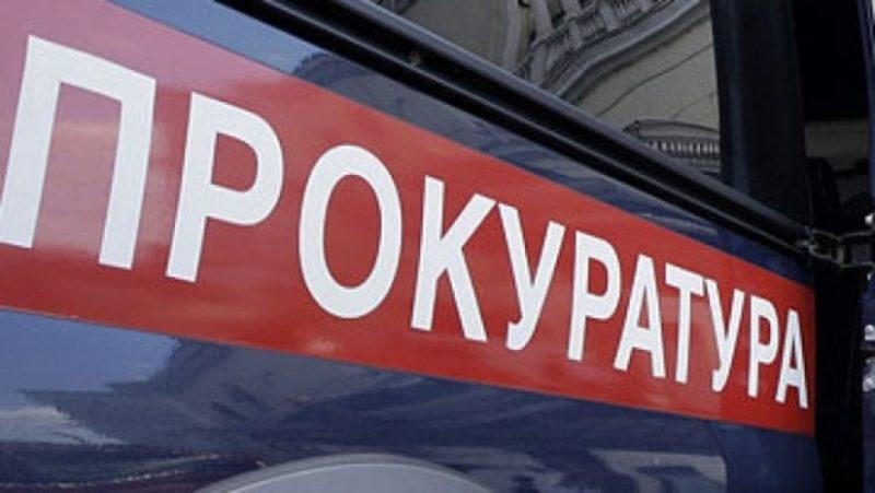 Прокурором Рубцовска в деятельности кадастрового инженера выявлены нарушения
