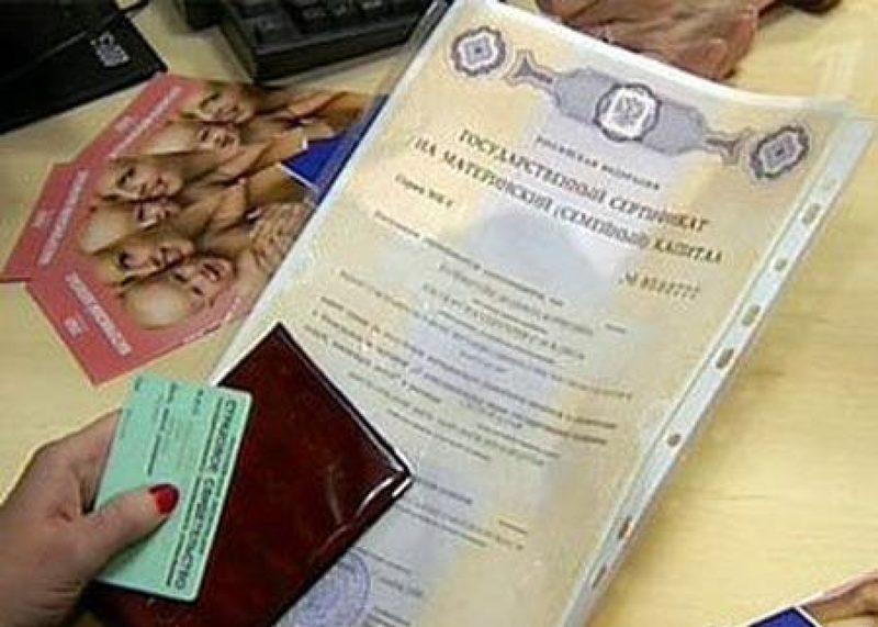 В Рубцовске прокуратура пресекла нарушения прав детей при распоряжении средствами материнского капитала