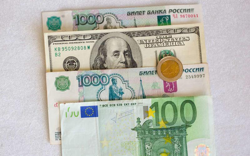 денежные знаки разных валют
