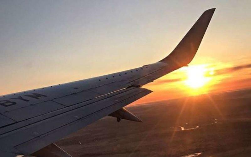 Разбился самолет АН-148 последние новости – подробности