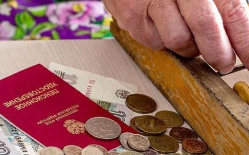 Каким группам населения проиндексируют пенсию с1апреля
