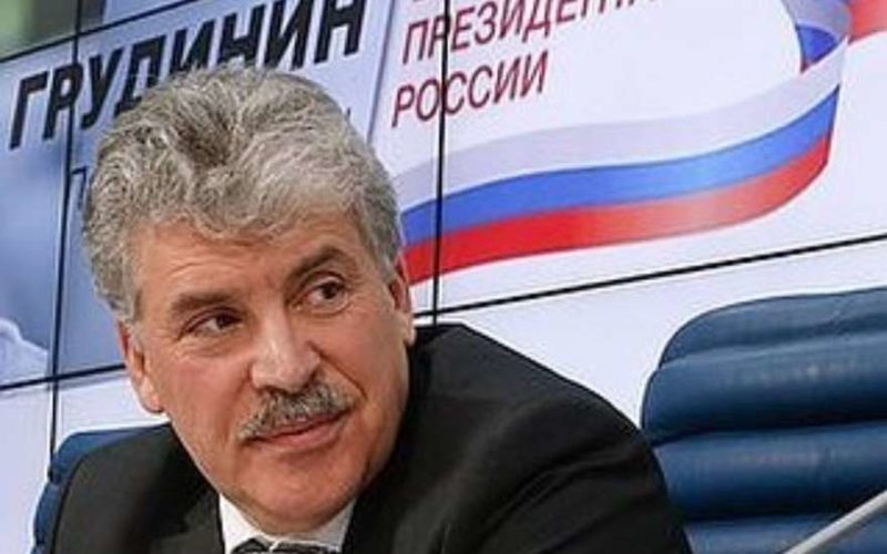 Рейтинг В.Путина неожиданно резко упал