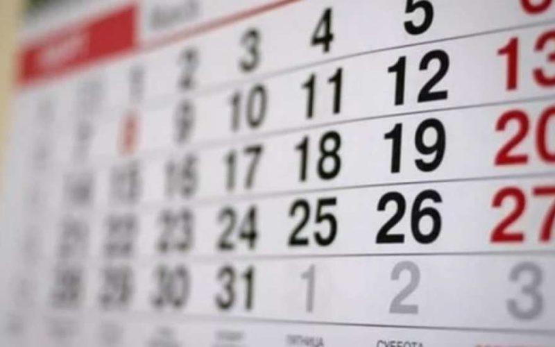 Весной граждане РТбудут отдыхать 14 дней