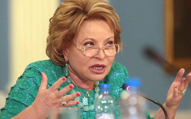 Матвиенко призвала разобраться с микрокредитами
