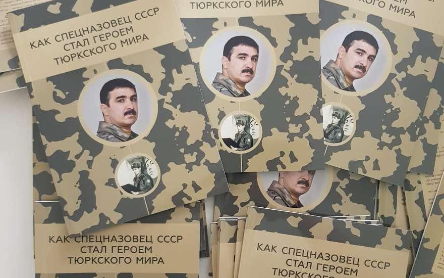 Военный журналист Евгений Михайлов презентовал книгу об уникальном герое