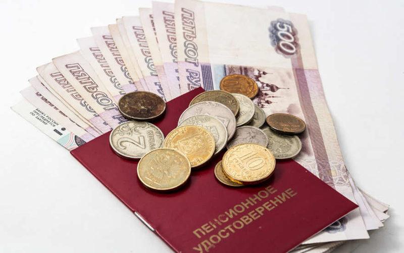Пенсионный возраст в 2019 году в России   новости, будет ли повышение рекомендации