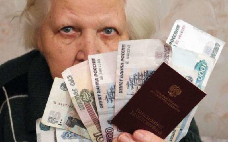 Пенсионный возраст в России с 2019 года: последние новости