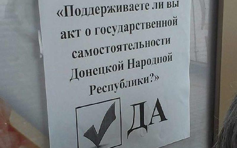 Наконец-то дошло: Крым с Донбассом потеряны — националисты устраивают референдум