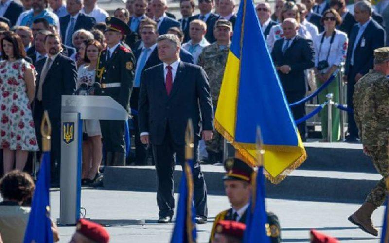 Празднование «Дня Независимости» оказалось печальным – кидок от Евросоюза Порошенко не ожидал