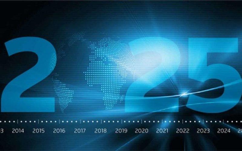 Каким будет мир уже к 2025 году, рассчитали аналитики