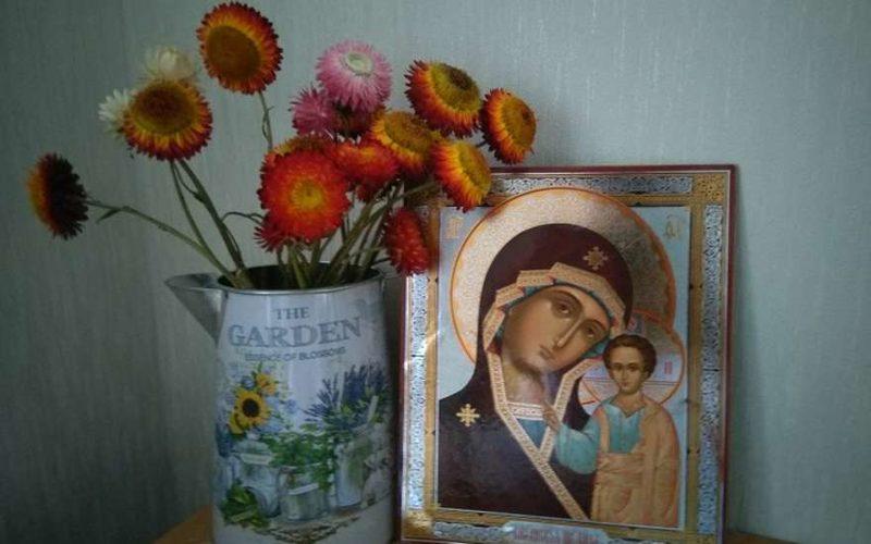 Казанская икона Божьей Матери 4 ноября 2018 года