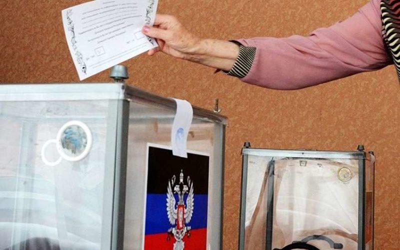 Голосование на Донбассе 2018