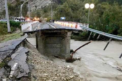 Разрушен мост