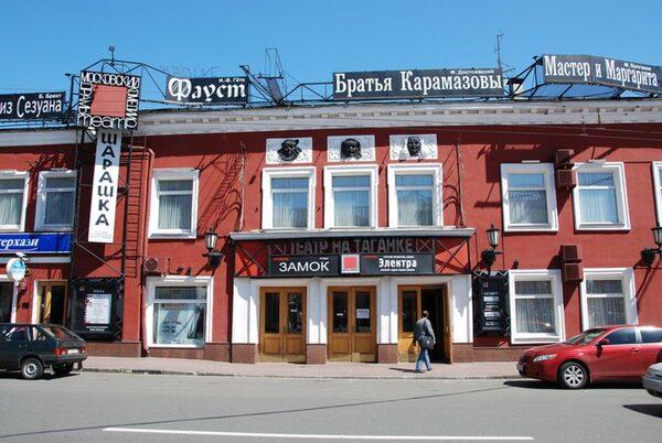 Улица Высоцкого, 1 в Самаре — 2ГИС