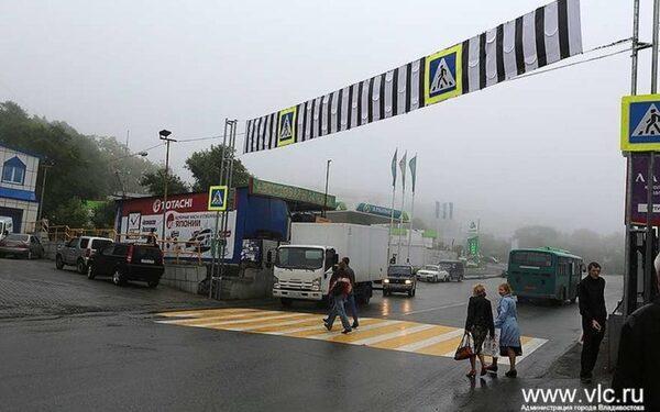 Во Владивостоке появился уникальный пешеходный переход