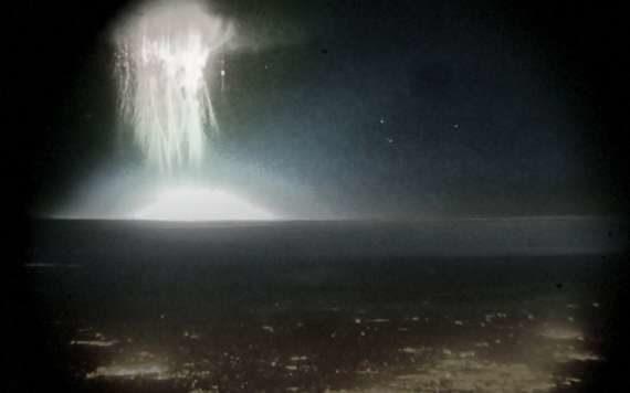 разгадана тайна появления НЛО во время грозы