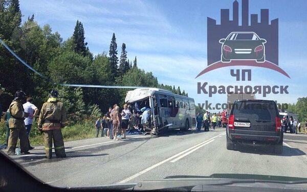 Место ДТП с автобусом в Красноярском крае