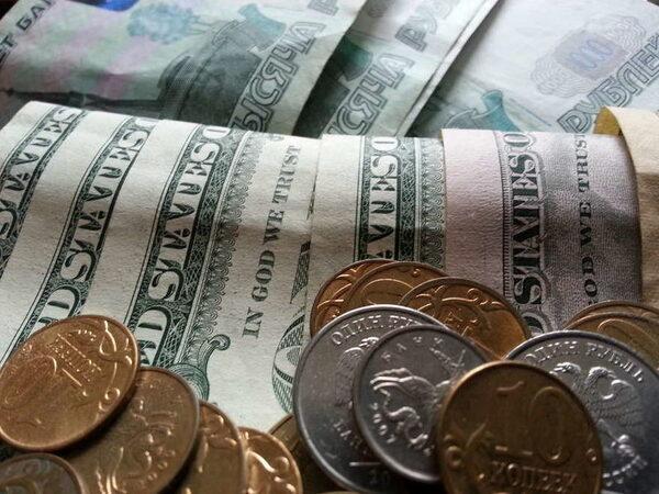 курс валют ММВБ, ЦБ РФ