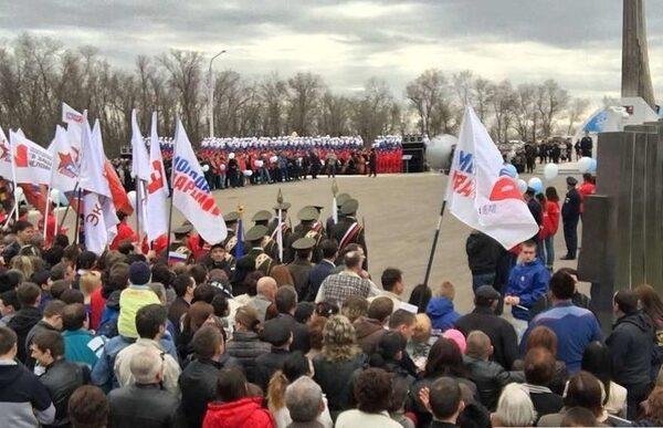 мероприятия — Москва и другие города России