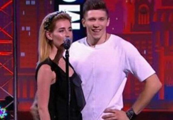 пара из Москвы