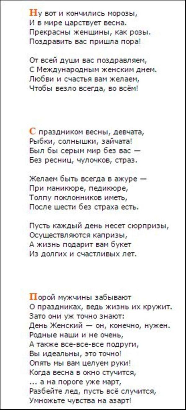 Какой праздник в москве 23