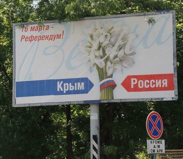 Очередная нота Киева: украинские власти протестуют против поездок Шойгу по России