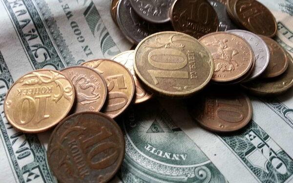 Курс валют на сегодня, 26 февраля 2016