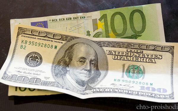 Курс валют на сегодня, 3 февраля 2016