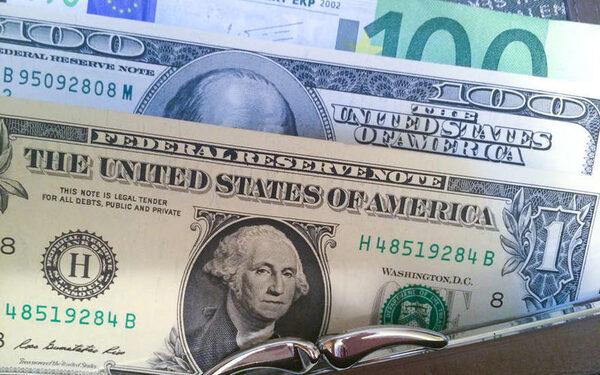 Курс валют на сегодня, 11 февраля 2016
