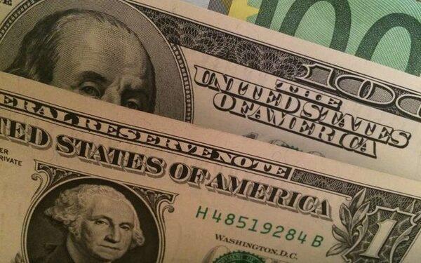 Курс валют на сегодня, 9 февраля 2016