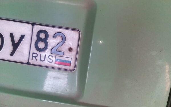Замена автомобильных номеров в Крыму — сроки до 1 апреля