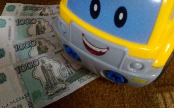 Деньги на ОСАГО
