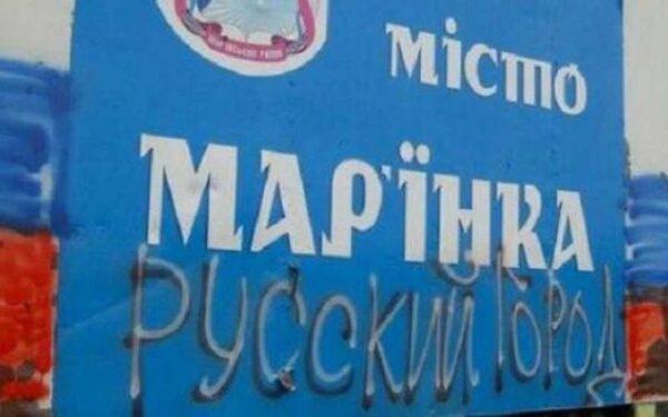 Штаб ополчения ДНР и ЛНР информирует о переходе боев на Донбассе в активную фазу, в огне Марьинка, Донецк, Горловка, Дебальцево, Широкино