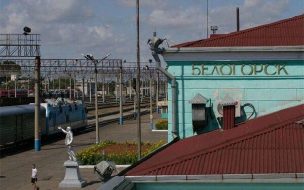 День города Белогорска 12 июня 2015 – полная программа мероприятий