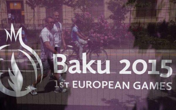 Европейские игры в Баку 2015 - второй день соревнований