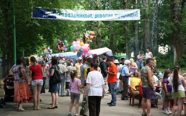 День города в Пущино 12 июня 2015 – афиша и программа мероприятий