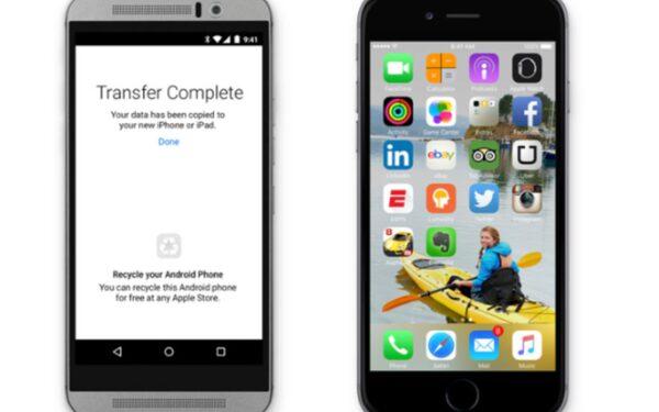 iOS 9 beta, дата выхода, что нового
