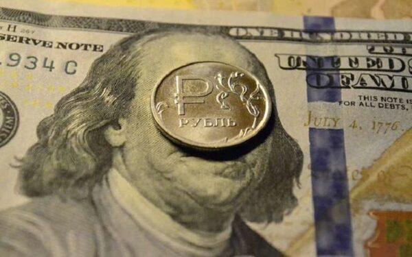 курс, валюта