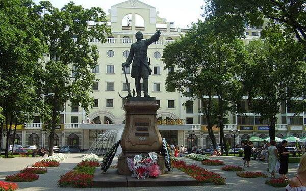 День молодежи в Воронеже