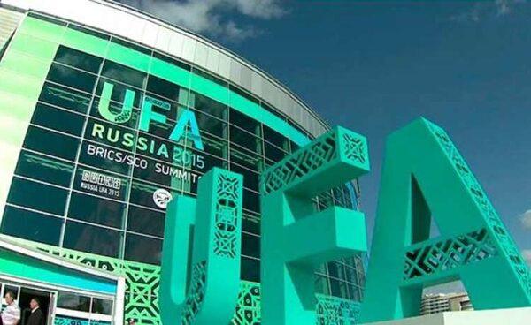 Саммиты ШОС и БРИКС стартуют в Уфе