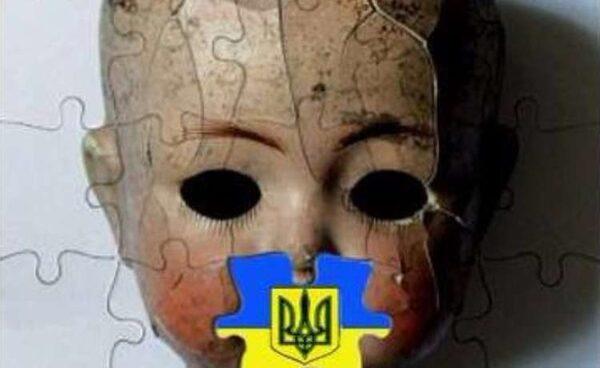 Новости Украины сегодня