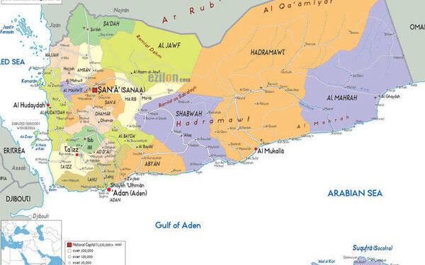 Йемен война 2015 сегодня: обзор боевых действий, последние новости