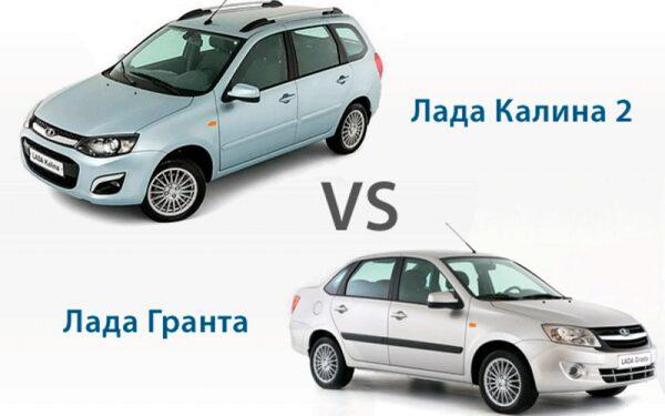 АвтоВАЗ вернёт в производство популярные модели
