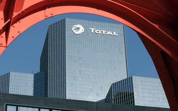 Total прогнозирует падение добычи нефти