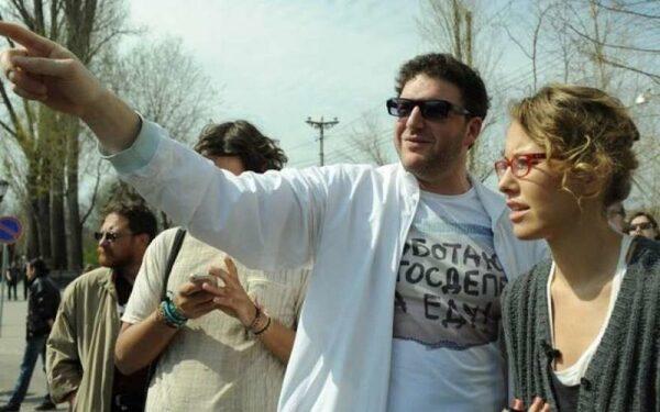 Ксения Собчак и Максим Виторган отдыхают в Перу