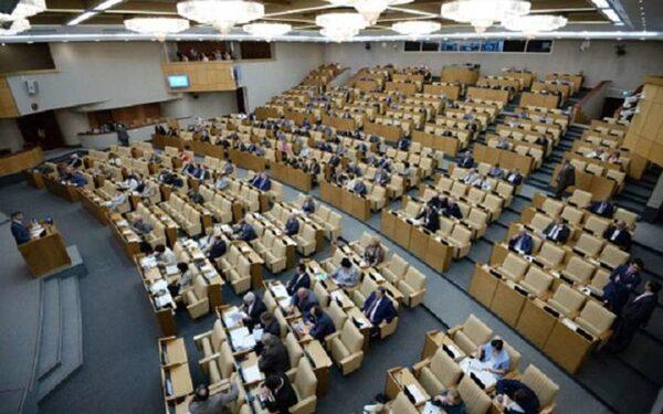 Госдума одобрила законопроект уже в первом чтении