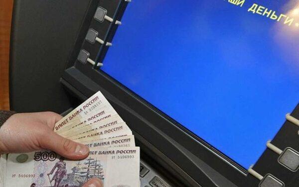 Неизвестные похитили из банкомата более полумиллиона рублей