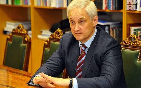 Белоусов: ЦБ РФ в ближайшие месяцы снизит ключевую ставку